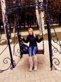 Света Ласкина, 10 августа 1990, Минск, id28854381